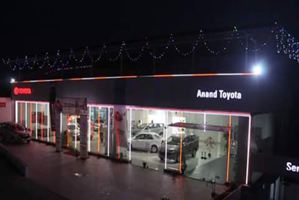 Anand Brothers - Automative Company